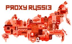 Proxy Russie gratuit